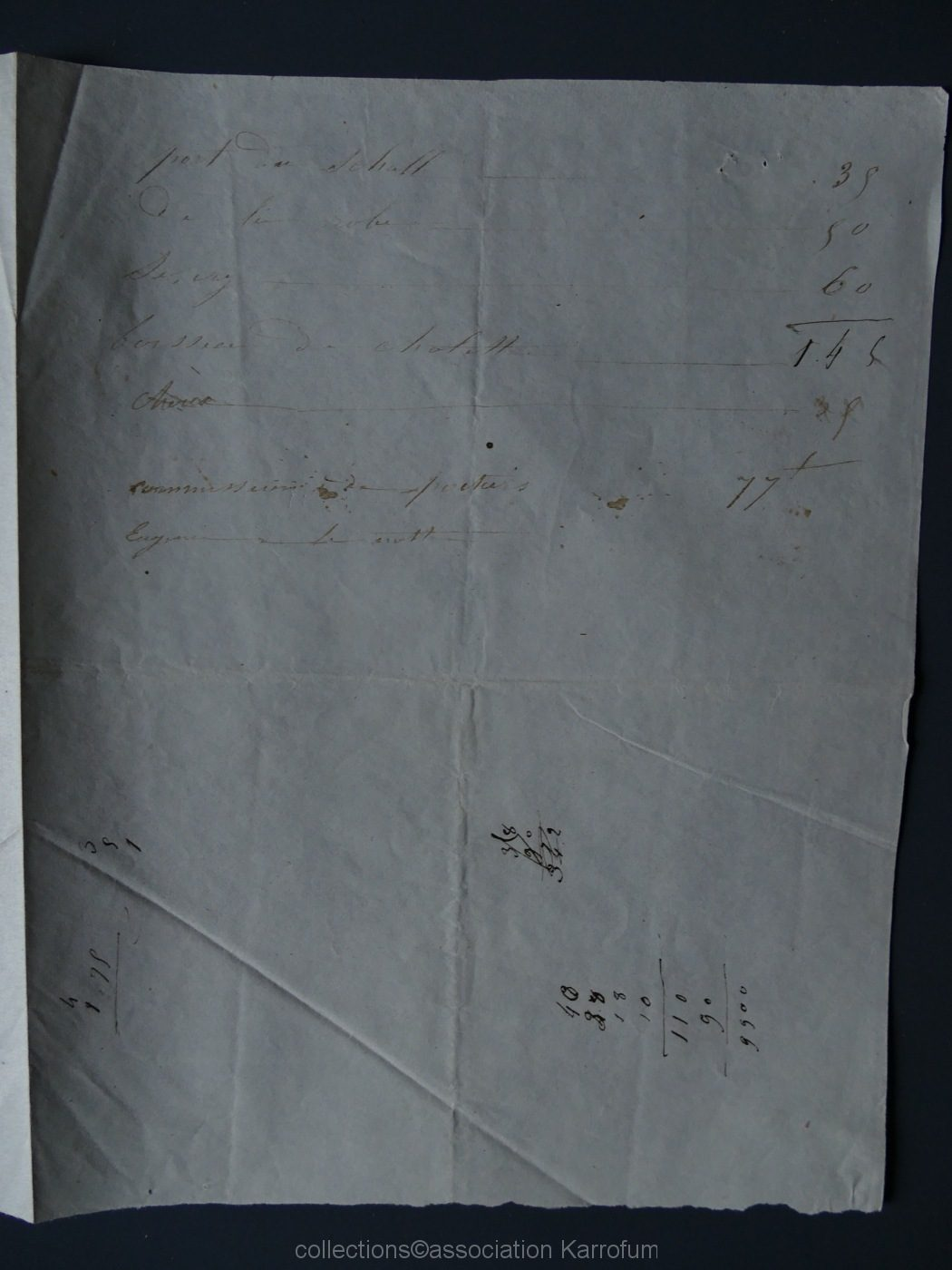 MACHET-MANUSC-COLL-KARROFUM125