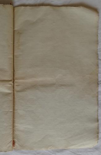 CHARROUX ABBAYE RECETTES 1770 - Coll ©KARROFUM all   060