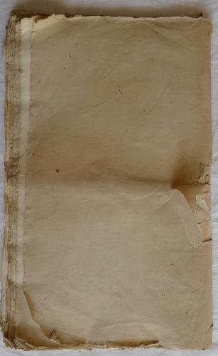 CHARROUX ABBAYE RECETTES 1770 - Coll ©KARROFUM all   075